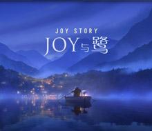Jing Dong 'Joy Story'